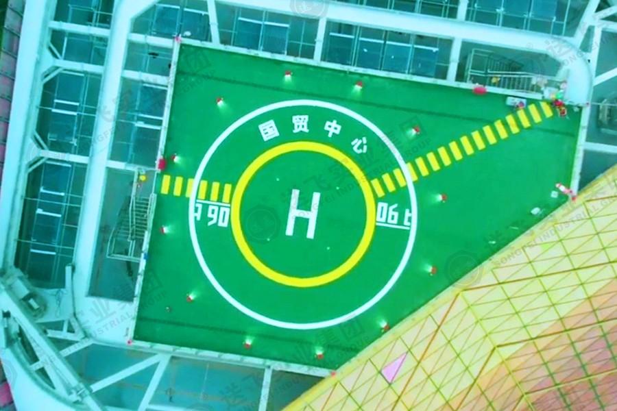 江苏▪盐城国贸中心 屋顶直升机停机坪
